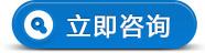 金宝博国际娱乐_订购热线