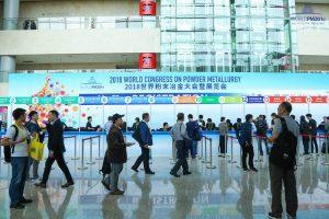 世界粉末冶金大会北京首次举行并取得圆满成功