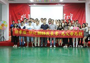金宝博娱乐_世界粉末冶金大会将在北京首次举行